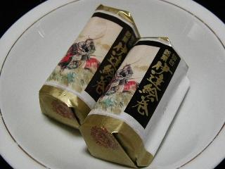 日本全国 銘菓の旅
